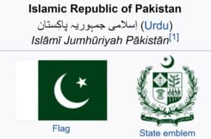 is pakistan a poor country